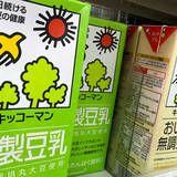 豆乳人気続く 用途拡大で出荷量過去最高 健康志向も後押し