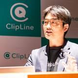 サービス業・小売業の次世代マネジメントへのアップデート(ClipLineイベント講演レポート)